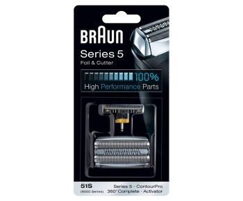 Braun 51S Foil and Cutter Replacement Part, Series 5 - Silver